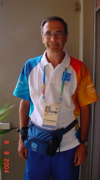 vgp with volunteer uniform